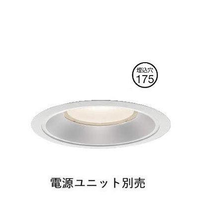 コイズミ照明ベースダウンライトXD160502WN電源ユニット別売