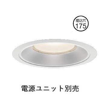 コイズミ照明ベースダウンライトXD160504WM電源ユニット別売