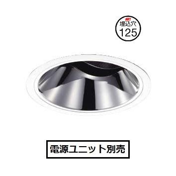 コイズミ照明ユニバーサルダウンライトXD201017WL電源ユニット別売