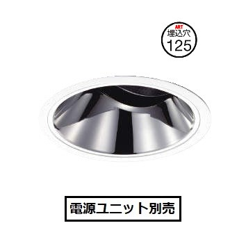 コイズミ照明ユニバーサルダウンライトXD201023WL電源ユニット別売