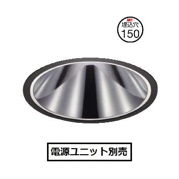 コイズミ照明ベースダウンライトXD251515BW電源ユニット別売
