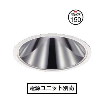 コイズミ照明ベースダウンライトXD251515WW電源ユニット別売