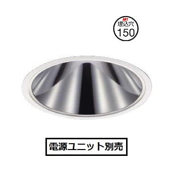 コイズミ照明ベースダウンライトXD251516WW電源ユニット別売