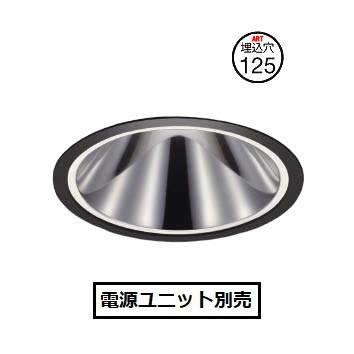 コイズミ照明ベースダウンライトXD253517BW電源ユニット別売