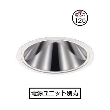 コイズミ照明ベースダウンライトXD253517WL電源ユニット別売