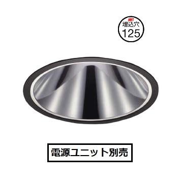 コイズミ照明ベースダウンライトXD253518BL電源ユニット別売