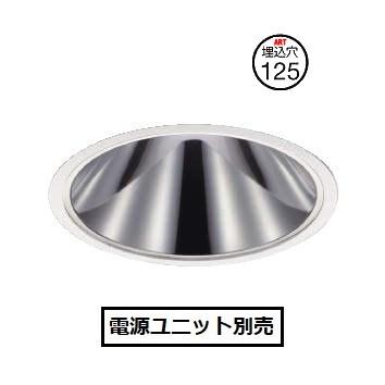 コイズミ照明ベースダウンライトXD253518WA電源ユニット別売