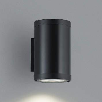 コイズミ照明 LEDアウトドアブラケットXU41341L