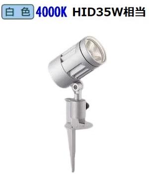 LED庭園灯XU44326L コイズミ照明コイズミ照明 LED庭園灯XU44326L, 菱刈町:d0d3862a --- yogabeach.store