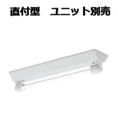 コイズミ照明 特選品LED 軒下用(ランプ別売)XU90152L