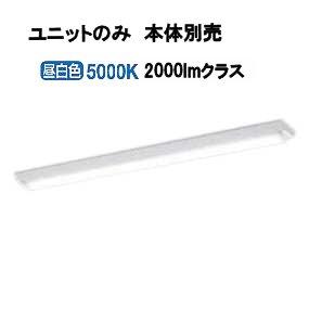 コイズミ照明LEDユニット 昼白色AE49477L 本体別売
