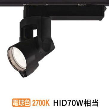 コイズミ照明 LEDワイヤレスムービングダクトレール用スポットライト追尾式WS50112L受注生産品【代引支払・時間指定・日祭配達・他メーカーとの同梱及び返品交換】不可