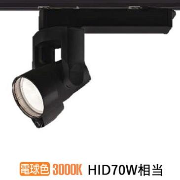 コイズミ照明 LEDワイヤレスムービングダクトレール用スポットライト追尾式WS50114L受注生産品【代引支払・時間指定・日祭配達・他メーカーとの同梱及び返品交換】不可
