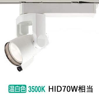 コイズミ照明 LEDワイヤレスムービングダクトレール用スポットライト追尾式WS50115L受注生産品【代引支払・時間指定・日祭配達・他メーカーとの同梱及び返品交換】不可