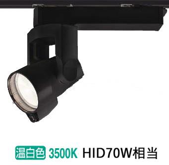 コイズミ照明 LEDワイヤレスムービングダクトレール用スポットライト追尾式WS50116L受注生産品【代引支払・時間指定・日祭配達・他メーカーとの同梱及び返品交換】不可