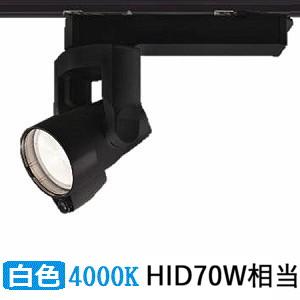 コイズミ照明 LEDワイヤレスムービングダクトレール用スポットライト追尾式WS50118L受注生産品【代引支払・時間指定・日祭配達・他メーカーとの同梱及び返品交換】不可