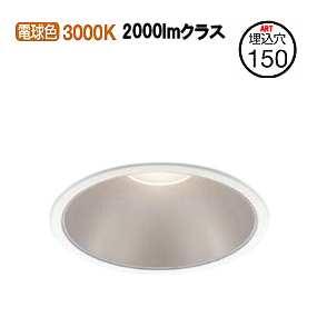コイズミ照明 LEDダウンライトAD49668L