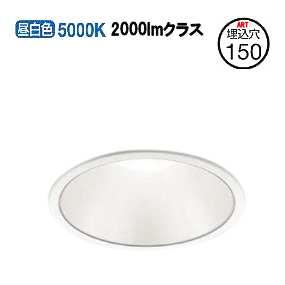 コイズミ照明 LEDダウンライトAD49671L