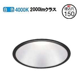 コイズミ照明 LEDダウンライトAD49674L