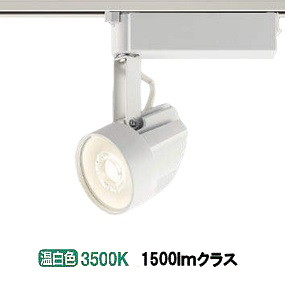 コイズミ照明 LEDダクトレール用スポットAS41384L