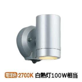 コイズミ照明 LEDセンサ付アウトドアスポットAU42381L