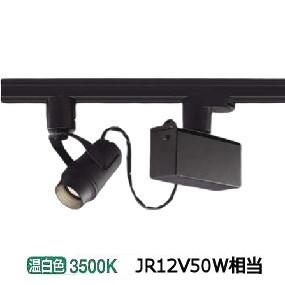 コイズミ照明 ダクトレール用スポットライトXS47818L