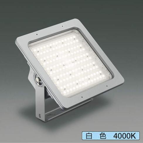 人気ブランドの コイズミ照明コイズミ照明 LED投光器(受注生産品)XU39129L, シカマチチョウ:6ec681bc --- clftranspo.dominiotemporario.com