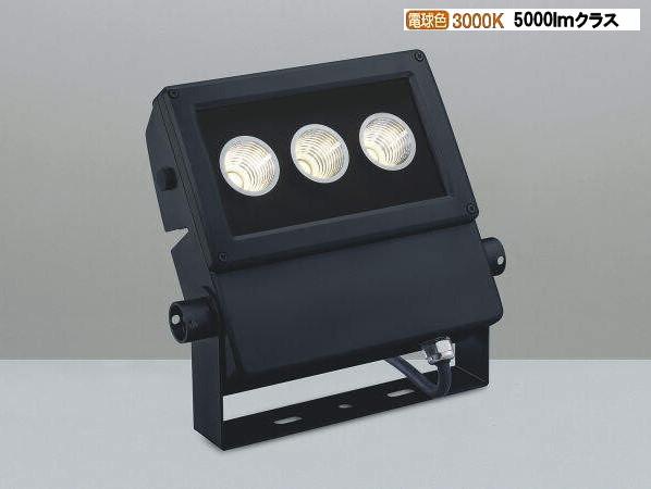 値段が激安 コイズミ照明 LEDアウトドアスポットライト(受注生産品)XU44165L, 近江牛さかえや:deb663d6 --- canoncity.azurewebsites.net