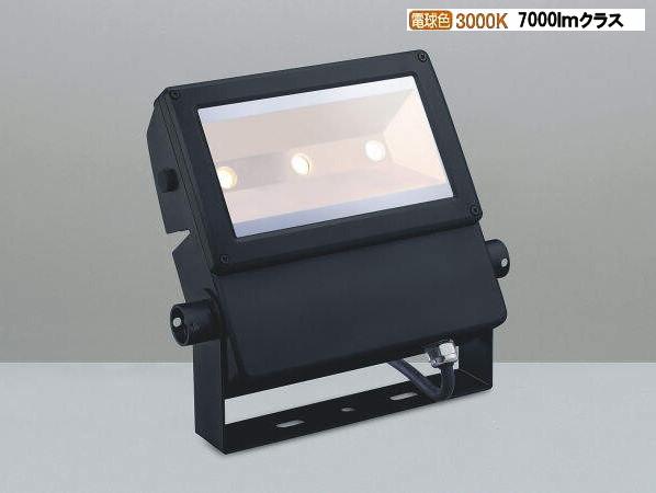 愛用 コイズミ照明 LEDアウトドアスポットライトXU44167L, AI ネットショップ:819074d5 --- canoncity.azurewebsites.net