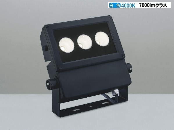 印象のデザイン コイズミ照明コイズミ照明 LEDアウトドアスポットライト(受注生産品)XU44169L, La Amalfi:e6459a44 --- canoncity.azurewebsites.net