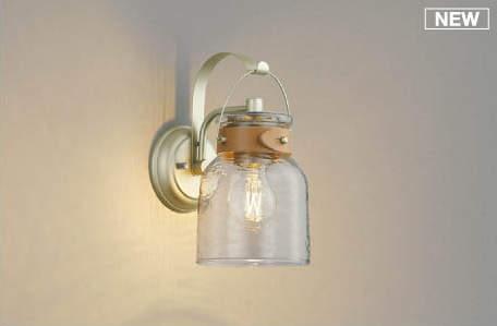 コイズミ照明LEDブラケットAB50353
