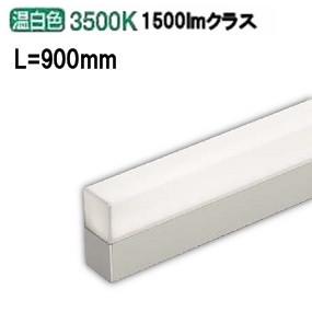 コイズミ照明LED間接照明AH50566【代引支払・時間指定・日祭配達・他メーカーとの同梱及び返品交換】不可