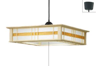 コイズミ照明LED和風ペンダントAP50308