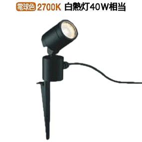 コイズミ照明LED防雨型スポット(電源装置別売)AU92259