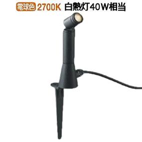 コイズミ照明LED防雨型スポット(電源装置別売)AU92276
