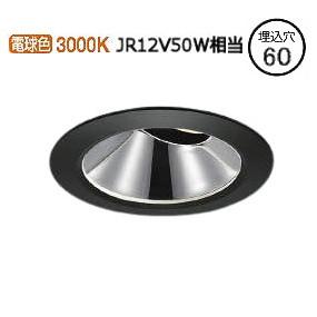 コイズミ照明 ユニバーサルダウンライトXD47825L
