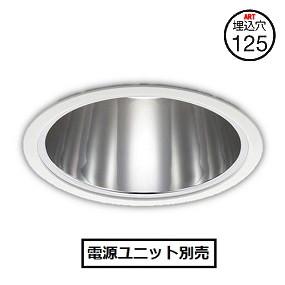 コイズミ照明 ダウンライトXD91640L 電源ユニット別売