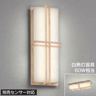 オーデリック LEDアウトドアブラケット OG254255