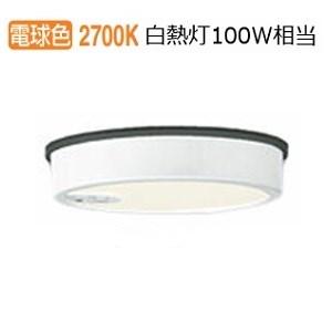 低廉 無料サンプルOK オーデリック LEDセンサ付軒下用シーリングOG254522工事必要