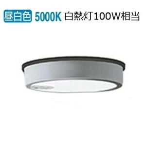 新商品 オーデリック LEDセンサ付軒下用シーリングOG254525工事必要 セットアップ