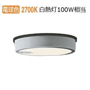 永遠の定番 オーデリック LEDセンサ付軒下用シーリングOG254526工事必要 超人気