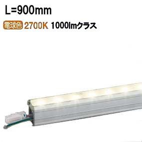 オーデリック LEDアウトドア間接照明OG254776