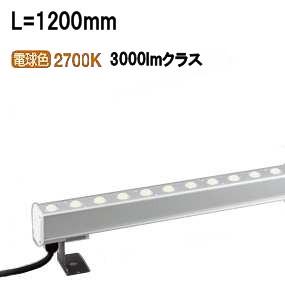 オーデリック LEDアウトドア間接照明OG254782