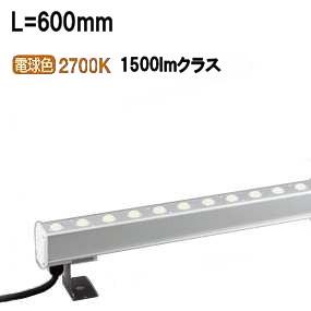 オーデリック LEDアウトドア間接照明OG254784