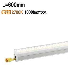 オーデリック LEDアウトドア間接照明OG254790
