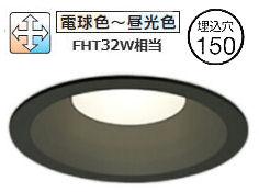 オーデリックLEDダウンライトBluetooth対応OD361280BC