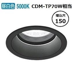 オーデリック LED軒下用ダウンライトXD258278F