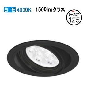 オーデリックLEDユニバーサルダウンライト (受注生産品)XD258607P