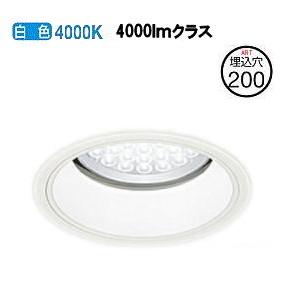 オーデリックLEDダウンライト受注生産品XD301027