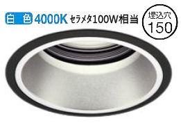 オーデリック LEDダウンライトXD401108